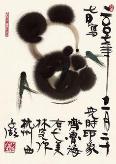 HAN MEILIN (b.1936) THE LITTLE PANDA Ink and color on paper, mounted Dated 2007 53×59cm 韓美林(b.1936) 小熊貓 設色紙本 鏡片 2007年作 款識:二〇〇七年,十一月二十七日寫,兒時印象,齊魯海右人,美林客作杭州西子湖。 鈐印:韓美林(朱)