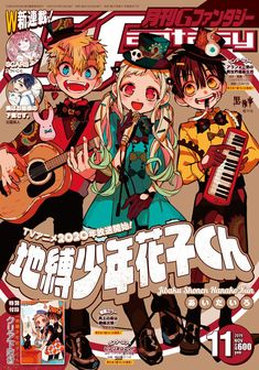 Toilet-Bound Hanako-kun - Capítulo 59.00 - Hanitarou Fansub - FollowManga Art Anime, Anime Kunst, Manga Anime, Manga Art, Wallpaper Animé, Cute Anime Wallpaper, Poster Anime, Anime Bebe, Japanese Poster Design