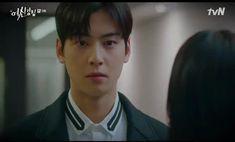Drama Korea, True Beauty, Korean Drama, Real Beauty, Korean Dramas