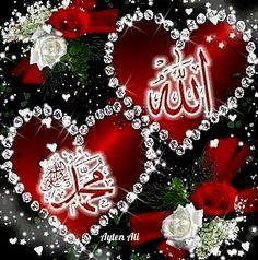 We Heart It Wallpaper, Flower Phone Wallpaper, Islamic Wallpaper Hd, Allah Wallpaper, Islamic Posters, Islamic Art, Christmas Wreaths, Christmas Bulbs, Mubarak Images