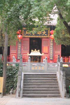 Fawang Temple Photo by Deminius, August 2014  #Shaolin #China #Temple #KungFu #Fawang