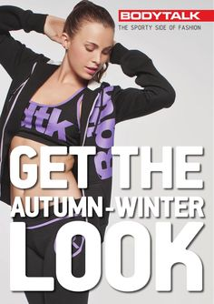 BODYTALK Αθλητικά ρούχα |  BodyTalk e-shop Προσφορές και προϊόντα – Κατάστημα ένδυσης Online κατάλογος «Get The Autumn – Winter Look»
