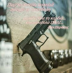 Hand Guns, Quotes, Facebook, Firearms, Quotations, Pistols, Qoutes, Manager Quotes, Revolvers