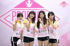 Typical Girl, Kim Min, Girls Life, Kpop, Asia, Women, Produce 101, Babies, Anime Cosplay