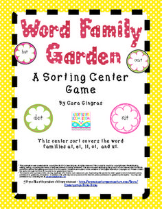 Spring Word Family Garden Center Game - This is a center game that can also be used independently, with a team, or in partner play.