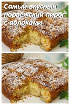 Pie Recipes, Dessert Recipes, Cooking Recipes, Photo Food, Plum Cake, Food Trays, Baked Goods, Food To Make, Vegetarian Recipes