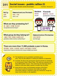 311 Learn Korean Hangul Social Issues- public rallies 1