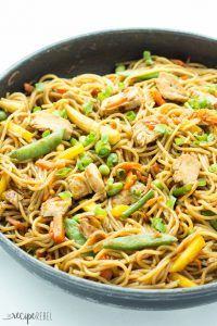 An easy, one pot version of Chicken Chow Mein - loaded with peppers, cabbage, peas and carrot it's an easy, healthy meal the whole family loves!