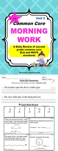 $ Unit 3 Grade 2 - Every problem is coded with its CCSS.  Complete Answer Key!  Common Core Morning Work is the perfect way to start off the morning routine, while mega-learning is taking place.