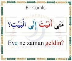 Learn Turkish Language, Arabic Language, Learn A New Language, Turkish Lessons, Arabic Lessons, Urdu Words, Arabic Words, English Vinglish, Learn Arabic Online