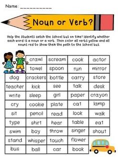 Back to School Identifying Nouns and Verbs Activity $1.50- Your class will enjoy this grammar activity at the beginning of school or any time of year! Students color all nouns red and all verbs yellow to identify the path to the school bus. Perfect for mo