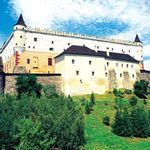 The Zvolen Castle, which is located on the bank of the Slatina River, is the most distinctive feature and symbol of the Central Slovakian town of Zvolen. An armoured train that reminds the Slovak National Uprising is placed nearby the castle. Slovakia
