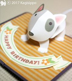 pop-up card _ Bull Terrier _【ブルテリア】ポップアップカード Kirigami, Diy Paper, Paper Crafts, Tarjetas Pop Up, Easy Animals, Dog Cards, Designer Toys, Pop Up Cards, Paper Toys