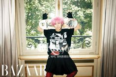 G. Dragon in Pairs by BAZAAR