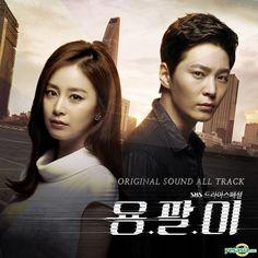 Yong Pal OST (2CD) (SBS TV Drama) [Kim Tae Hee, Joo Won]