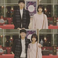 """Reply 1988 