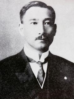 Father of Motoko
