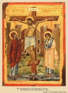Crucifixion Of Jesus, Jesus Christus, Orthodox Christianity, Orthodox Icons, 18th Century, Catholic, Ikon, Painting, Crosses
