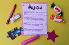 fun-tastic 14: Αποχαιρετιστήριο δωράκι από την κυρία! Invitation Card Birthday, Invitation Cards, Invitations, Summer Crafts, Crafts For Kids, Lollipop Bouquet, Last Day Of School, School Stuff, Kindergarten Crafts