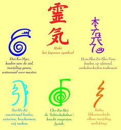 Reiki is a very healing modality. - Re-pinned by http://Reiki-Master-Training.com