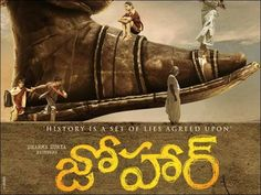 Johaar official first look New Movies, Movies To Watch, Movies Online, It Movie Cast, It Cast, Young Actresses, Movie Releases, Telugu Cinema, Telugu Movies