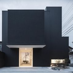 Everyday we share our stories and passions for home design and great architecture. Architecture Du Japon, Minimalist Architecture, Modern Architecture House, Japanese Architecture, Residential Architecture, Amazing Architecture, Architecture Details, Interior Architecture, Arch House