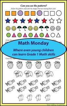 Math Monday Week 1 - Tree Valley Academy. A weekly math lesson plan. Pin to my math board for later. via Tree Valley Academy
