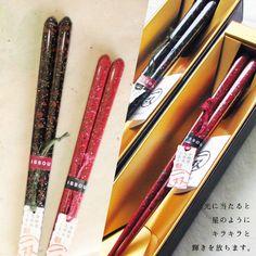 Traditional lacquered chopstick ISSOU Tsugaru Nuri Awakumo Lacquered Chopsticks 1pc (one pair)