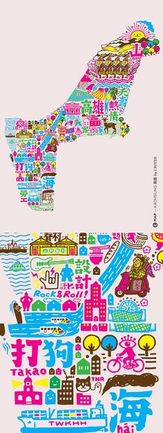 Kaohsiung,south of Taiwan, map by Taiwanese artist Croter.