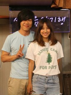 Lee Hyori & Lee Sang Soon to stand on same stage for the first time since announcing relationship #allkpop #kpop #LeeHyori