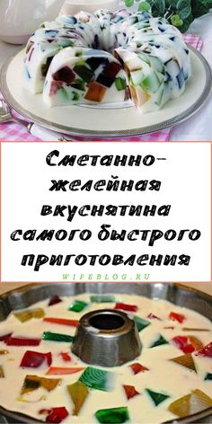 Tasty, Yummy Food, Deserts, Food And Drink, Sweets, Baking, Breakfast, Cake, Cereal