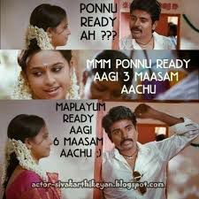 Sivakarthikeyan's Girlfriend And Anirudh's Girlfriend - VPVS - Wattpad Love Marriage Quotes, Movie Love Quotes, Heart Touching Love Quotes, Love Quotes For Girlfriend, Favorite Movie Quotes, Love Quotes With Images, Best Love Quotes, Love Memes, Really Funny Memes