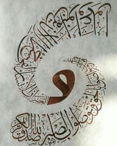 Arabic Calligraphy Art, Arabic Art, Calligraphy Alphabet, Learn Calligraphy, Islamic Art Pattern, Pattern Art, Calligraphy Tutorial, Islamic Wall Art, Coran
