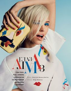 Sasha Luss by Patrick Demarchelier for Vogue Russia January 2014