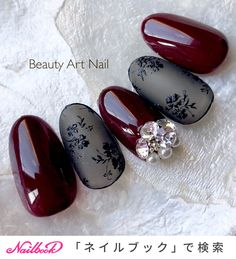 Pedicure Nail Art, Nail Manicure, Lace Nails, Feet Nails, Beauty Art, Winter Nails, Nail Inspo, Swag Nails, Black Cream