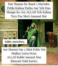 Besak ♥♥♥ Best Islamic Quotes, Muslim Love Quotes, Love In Islam, Quran Quotes Love, Quran Quotes Inspirational, Islamic Phrases, Beautiful Islamic Quotes, Islamic Teachings, Islamic Love Quotes