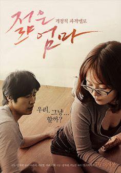 TASTE 2 (2015) 18+ - Movie   Movie New