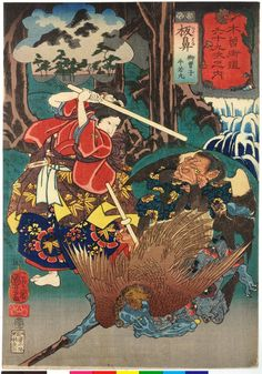 Artist: Utagawa Kuniyoshi  Title:No. 15 Itahana 板花 / Kisokaido rokujoku tsugi no uchi 木曾街道六十九次之内 (Sixty-Nine Post Stations of the Kisokaido)  Date:1852 (5th month)