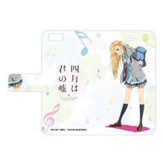 "Shigatsu wa Kimi no Uso Book Type Smartphone Case for iPhone5/5S ""Your Lie in April"" 01 Key Visual 1 ( A3 )"