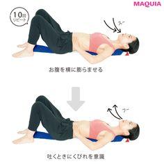 """「MAQUIA」7月号では、1日わずか3分続けるだけで痩せ体質になれる""""横隔膜呼吸""""をコンディショニングトレーナーの牧野さんに伺いました。痩せ体質に変える「横隔膜呼吸」深い呼吸で血流・代謝をアップさせて痩せスイッチオン!教えてくれたのは...コンディ..."""