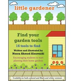 Little gardener, Find your garden tools - This is a fun and encouraging worksheet for elementary grades.This fun worksheet is available both on colored and black and white version for your best use.Each version is accompanied by it's solved worksheet.Get it for your students and let them find the scattered tools and discuss the tools with them later.Best for elementary students.Written and illustrated by Noora Ahmed Alsuwaidi.If you like environment products you can have a look at I spy…