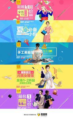 Banner Design Inspiration, Web Banner Design, Layout Design, Ad Design, Web Banners, Design Ideas, Fashion Banner, Event Banner, Promotional Design