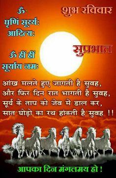 krishna good morning quotes * krishna good morning images _ krishna good morning _ krishna good morning quotes _ krishna good morning quotes in hindi