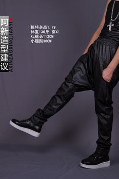 2013 mens Autumn and winter plus velvet thickening fashion lengthen plus size big crotch loose harem hiphop dance pants-inPants from Apparel...