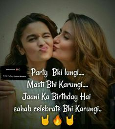 Anno it's you Best Friends Forever Quotes, Friend Quotes For Girls, Crazy Girl Quotes, Best Friend Quotes, Bestest Friend, Sister Quotes, Happy Birthday Quotes For Friends, Birthday Girl Quotes, Birthday Quotes For Best Friend