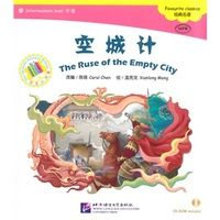 淘宝足迹 - 淘宝网 Chinese Book, Children Books, City, Children's Books, Cities, Baby Books