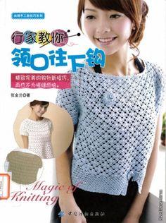 Crochet magazines on pinterest online diary album and crochet lace