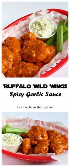 Buffalo Wild Wings Spicy Garlic Sauce- Just as good as the restaurant if not better!