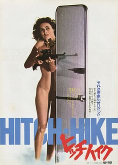 HITCH-HIKE ヒッチハイク - Corinne Clery ‐ (1976) Japanese Movie Posters