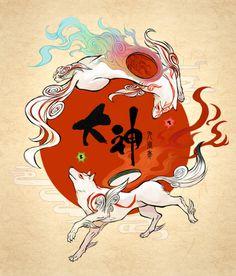 Amaterasu and shiranui